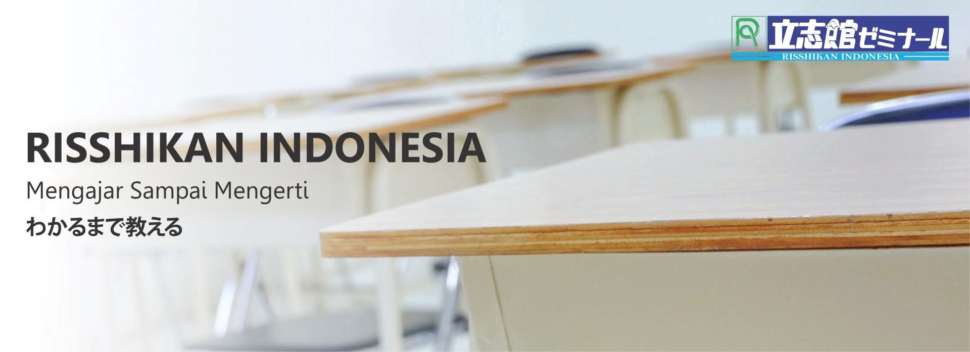 RISSHIKAN INDONESIA